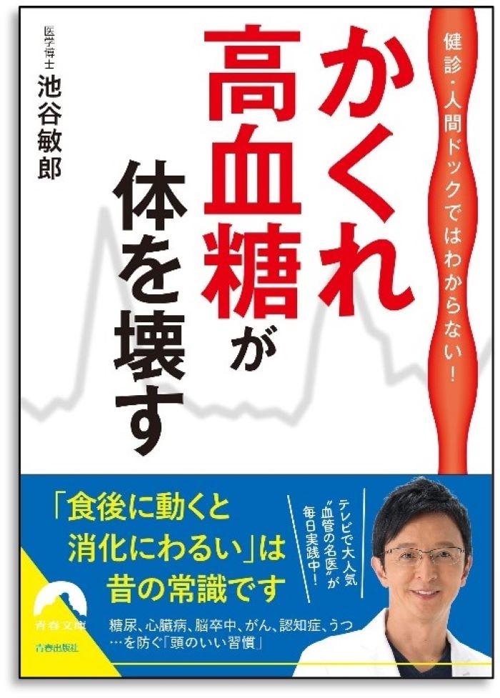 book_20210716114038.jpg