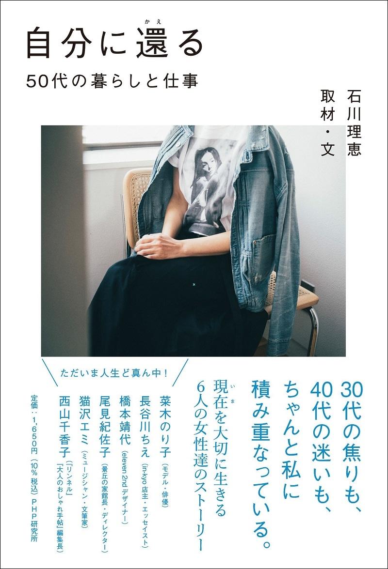 book_20210716114533.jpg