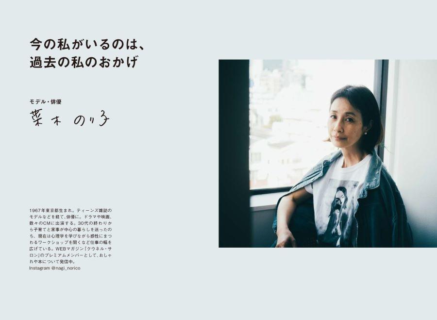 book_20210716114548.jpg