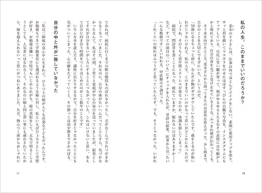 book_20210716114616.jpg