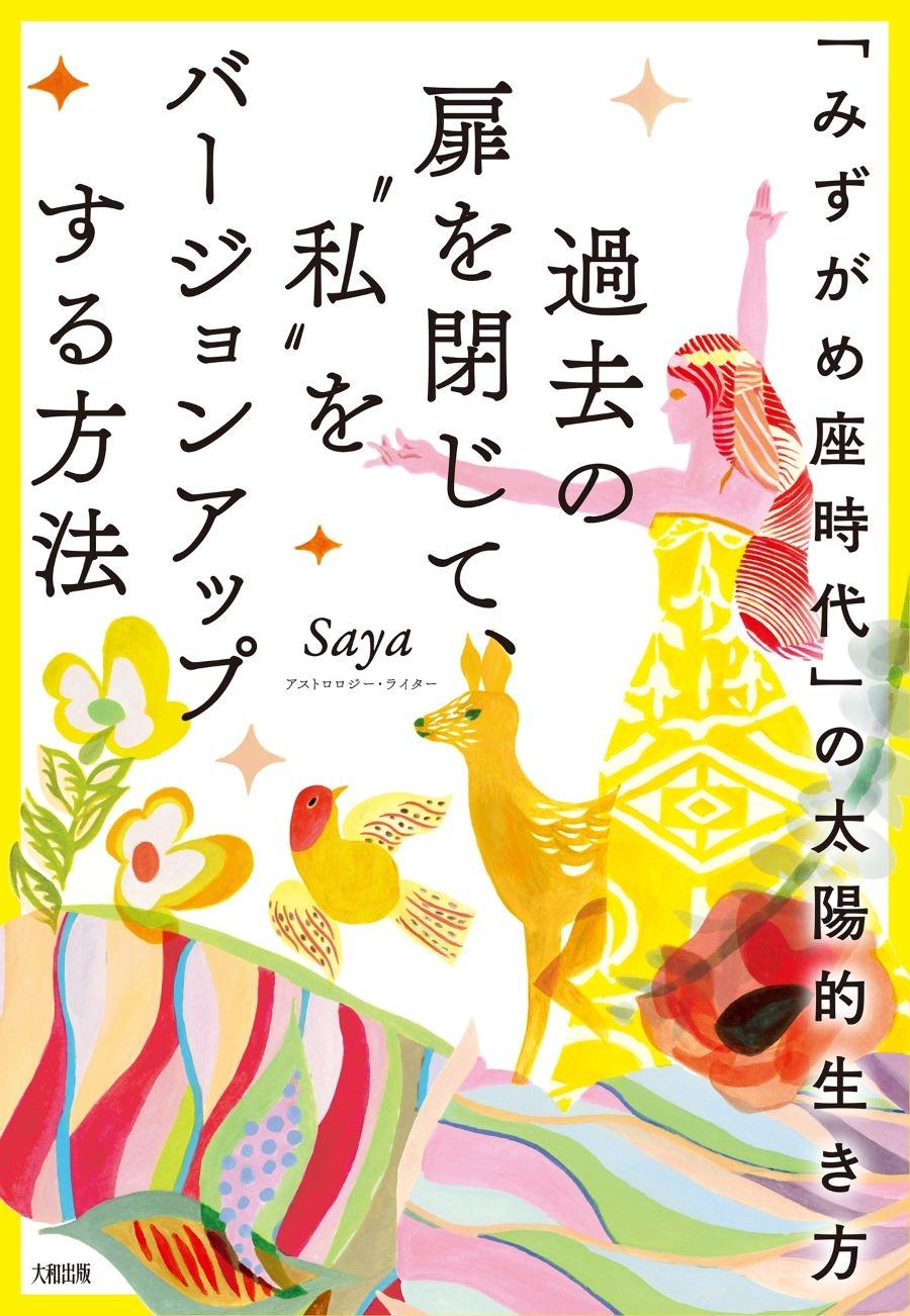 book_20210716115930.jpg