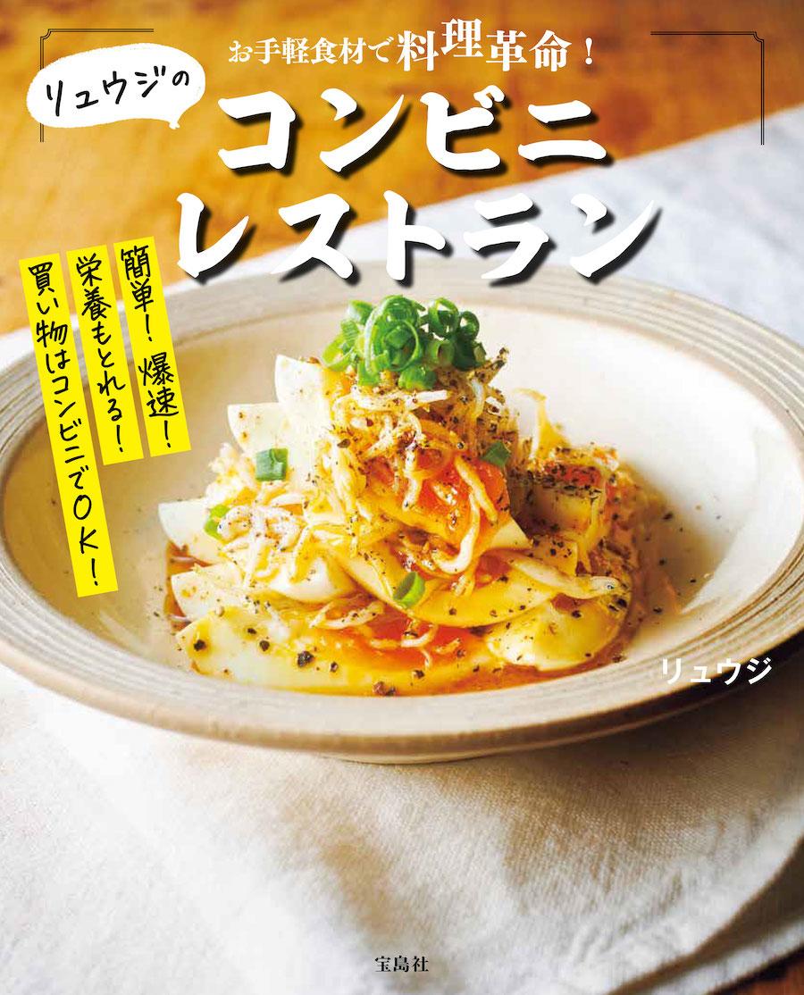 book_20210716135231.jpg