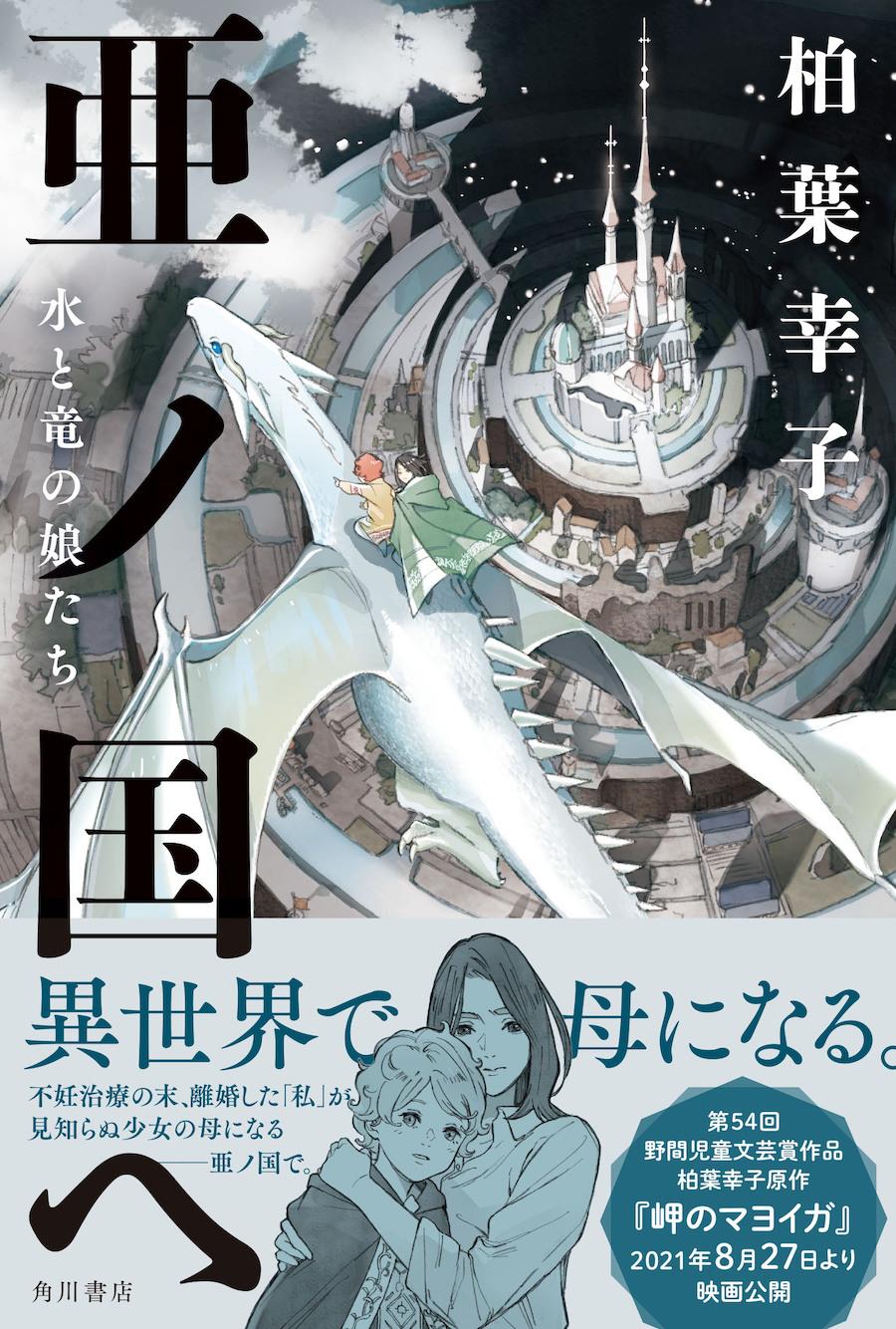 book_20210716140022.jpg