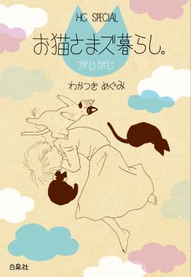 book_20210716141623.jpg