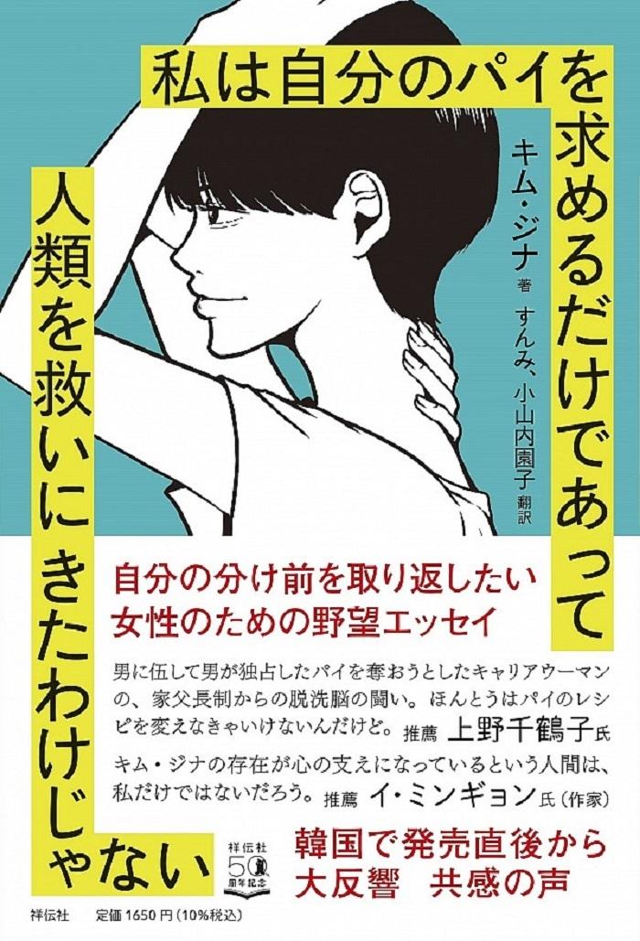 book_20210716193040.jpg