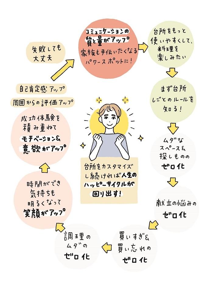 book_20210718133846.jpg
