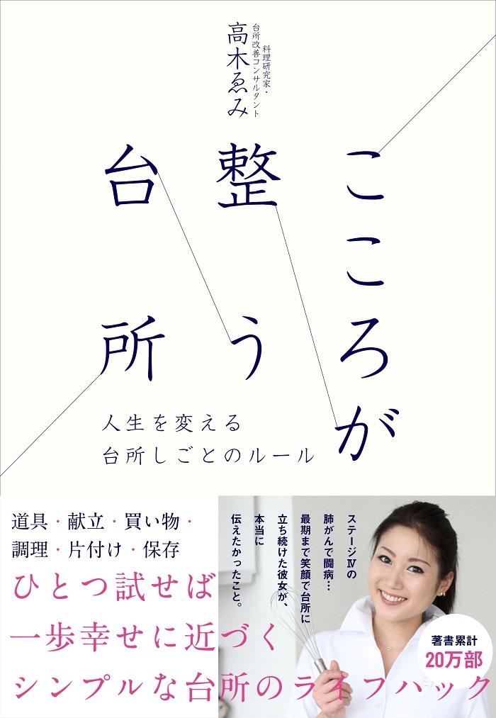 book_20210718134200.jpg