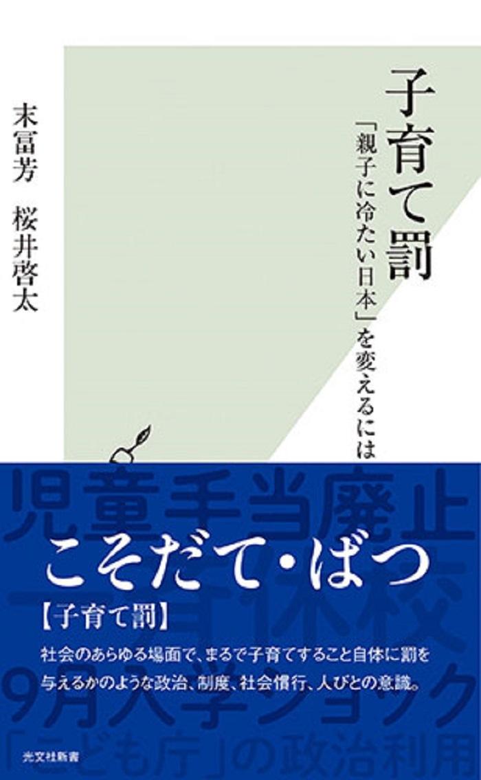 book_20210719102452.jpg