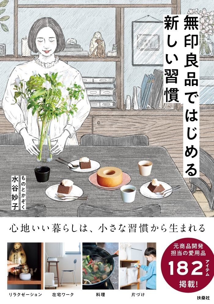 book_20210719110244.jpg