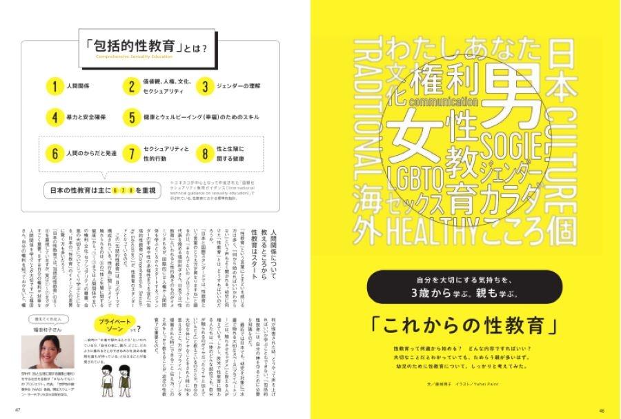 book_20210719112508.jpg