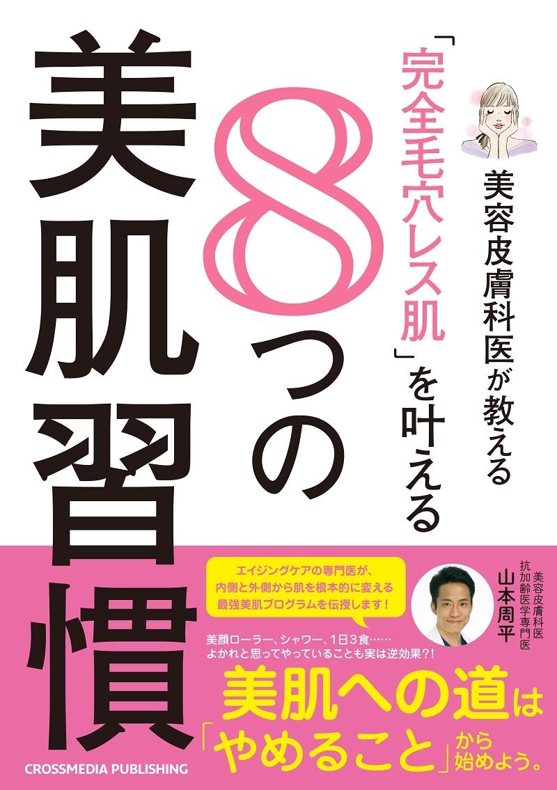book_20210719125409.jpg