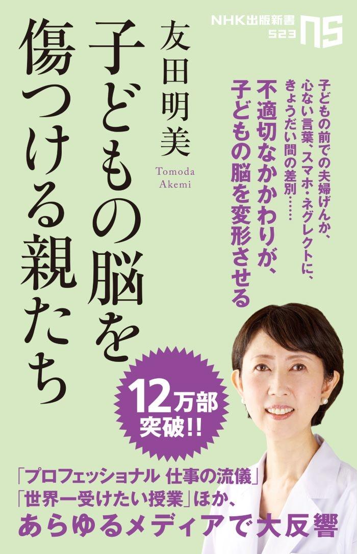 book_20210719130345.jpg