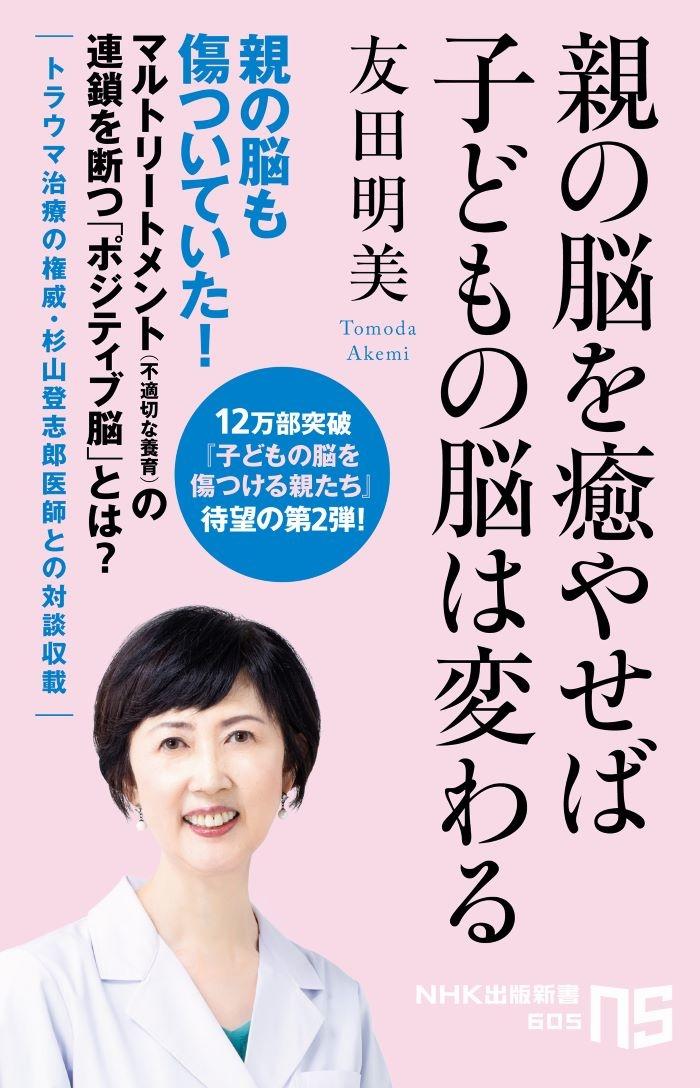 book_20210719130407.jpg