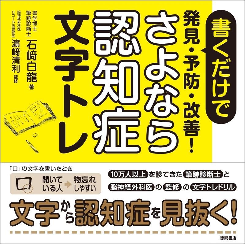 book_20210719131244.jpg
