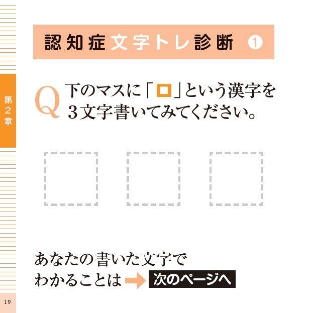 book_20210719131305.jpg