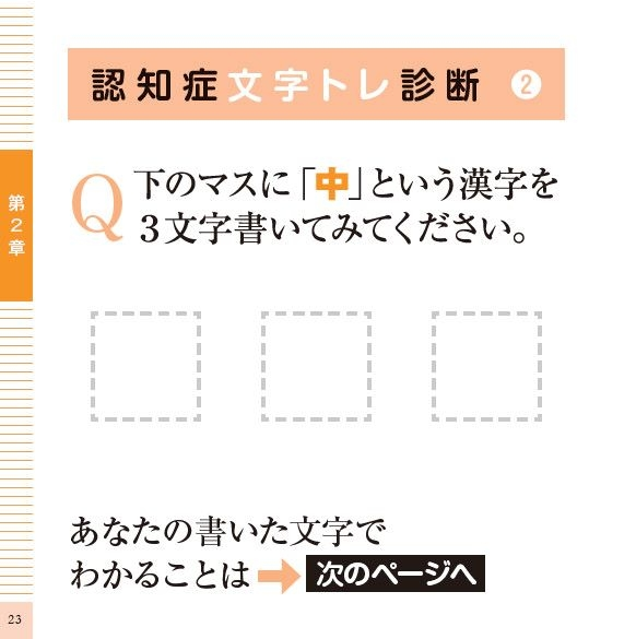 book_20210719131336.jpg