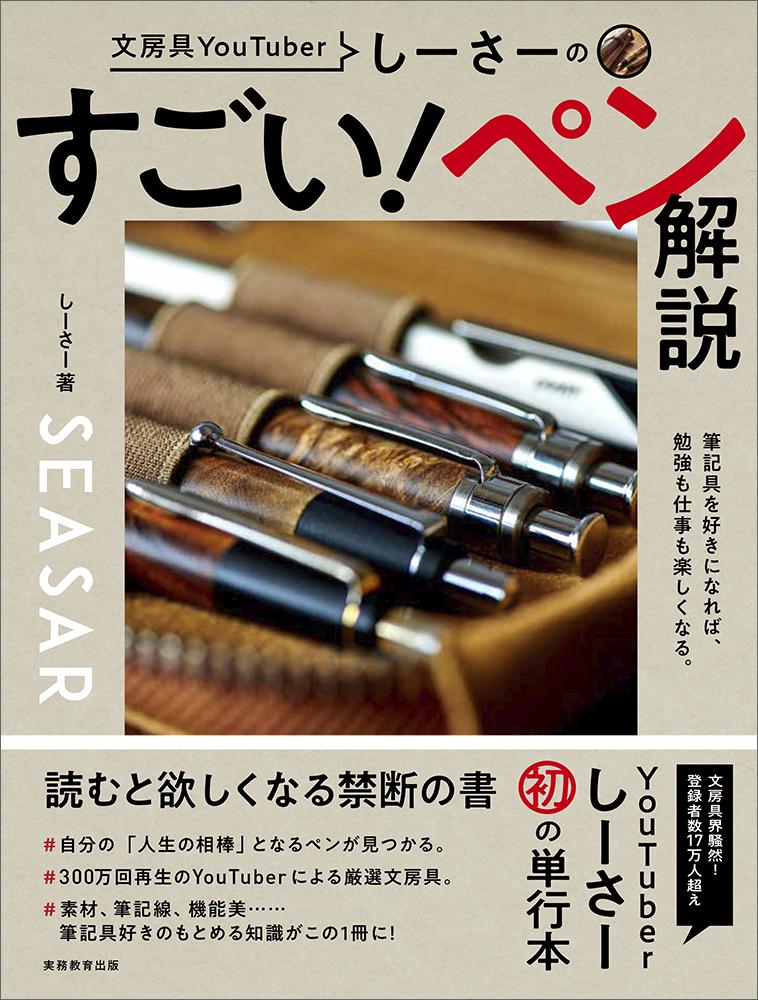 book_20210720122159.jpg
