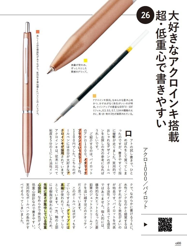 book_20210720122247.jpg