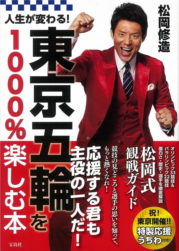 book_20210720122733.jpg