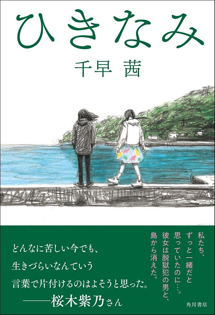 book_20210720203844.jpg