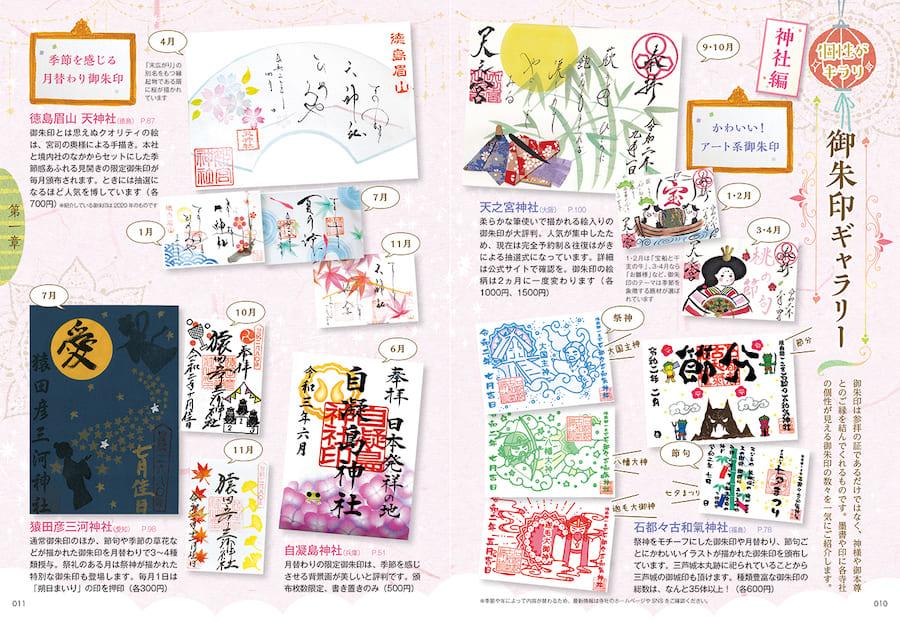 book_20210721103304.jpg