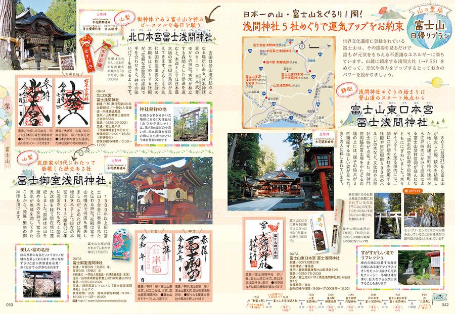 book_20210721103346.jpg