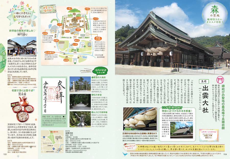 book_20210721103507.jpg