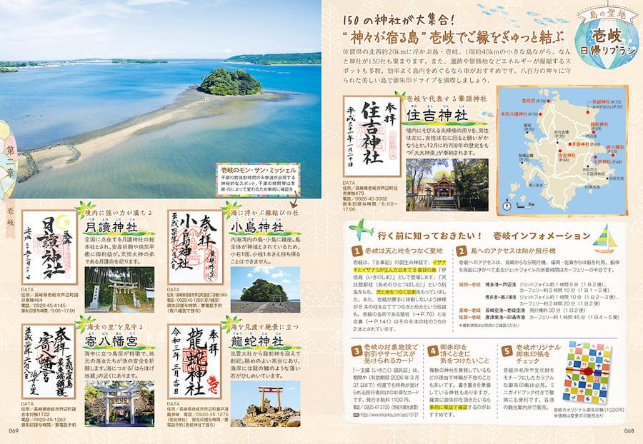 book_20210721103606.jpg