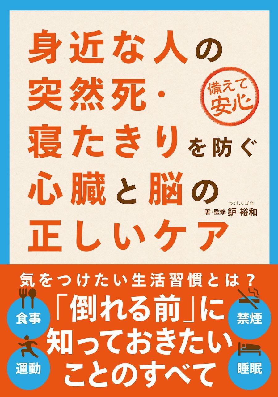book_20210721111515.jpg