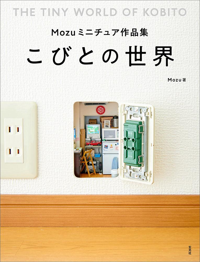 book_20210726110140.jpg