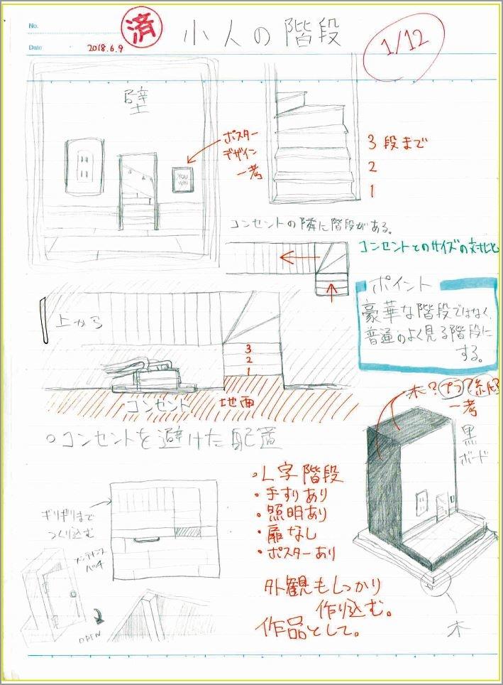 book_20210726110333.jpg