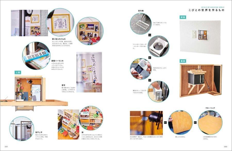 book_20210726110346.jpg