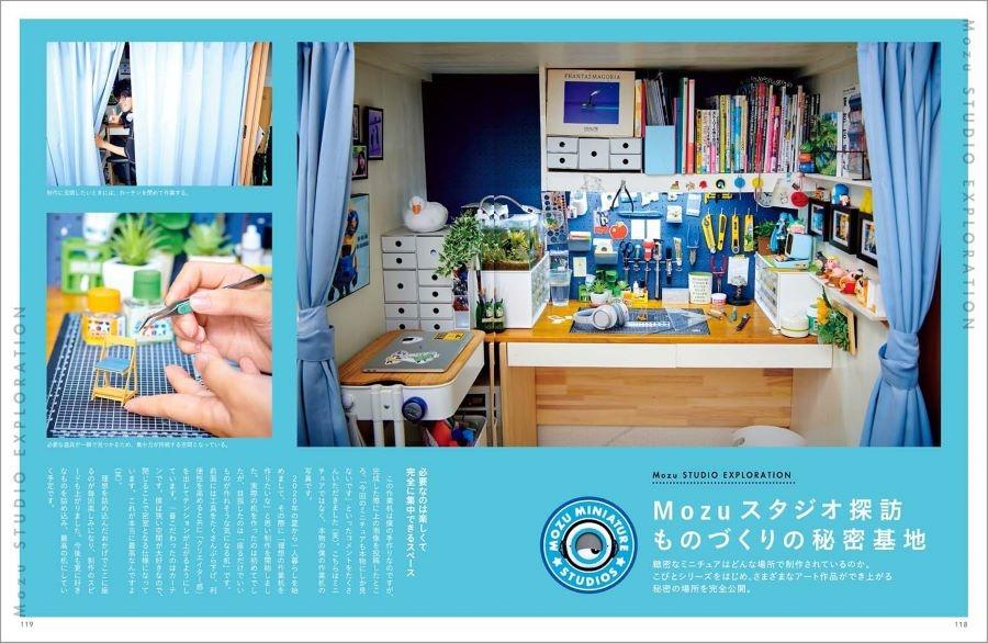 book_20210726110401.jpg