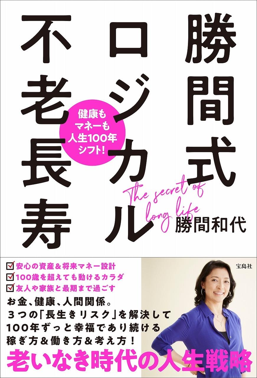 book_20210726140307.jpg