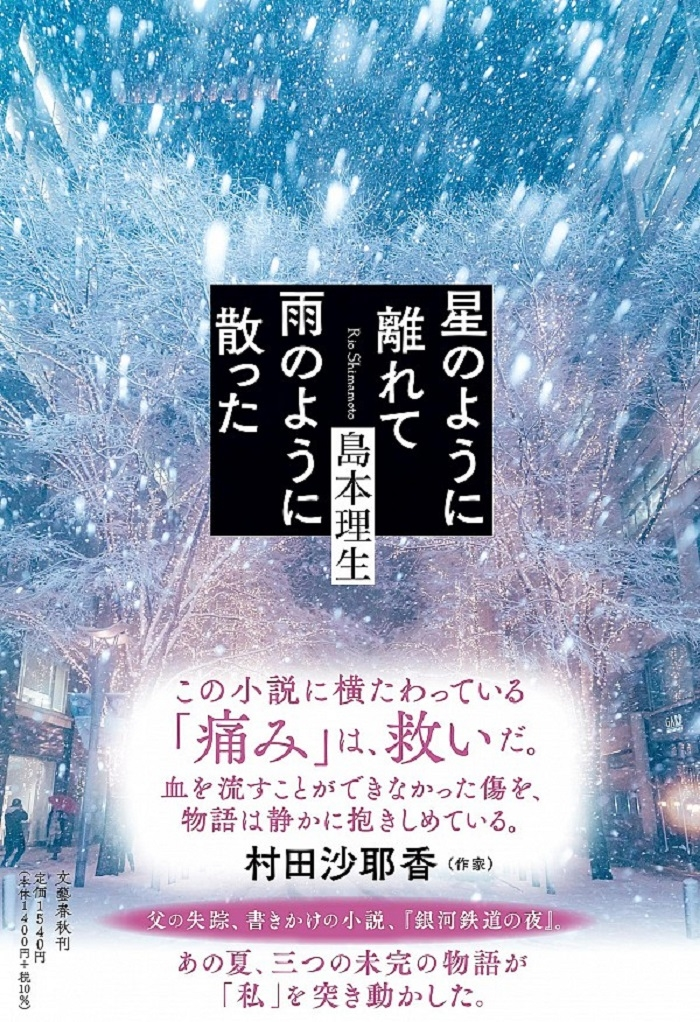 book_20210727234833.jpg