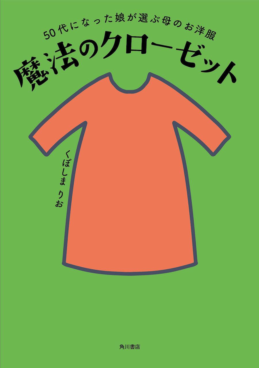 book_20210728145021.jpg
