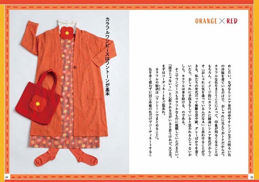 book_20210728145112.jpg