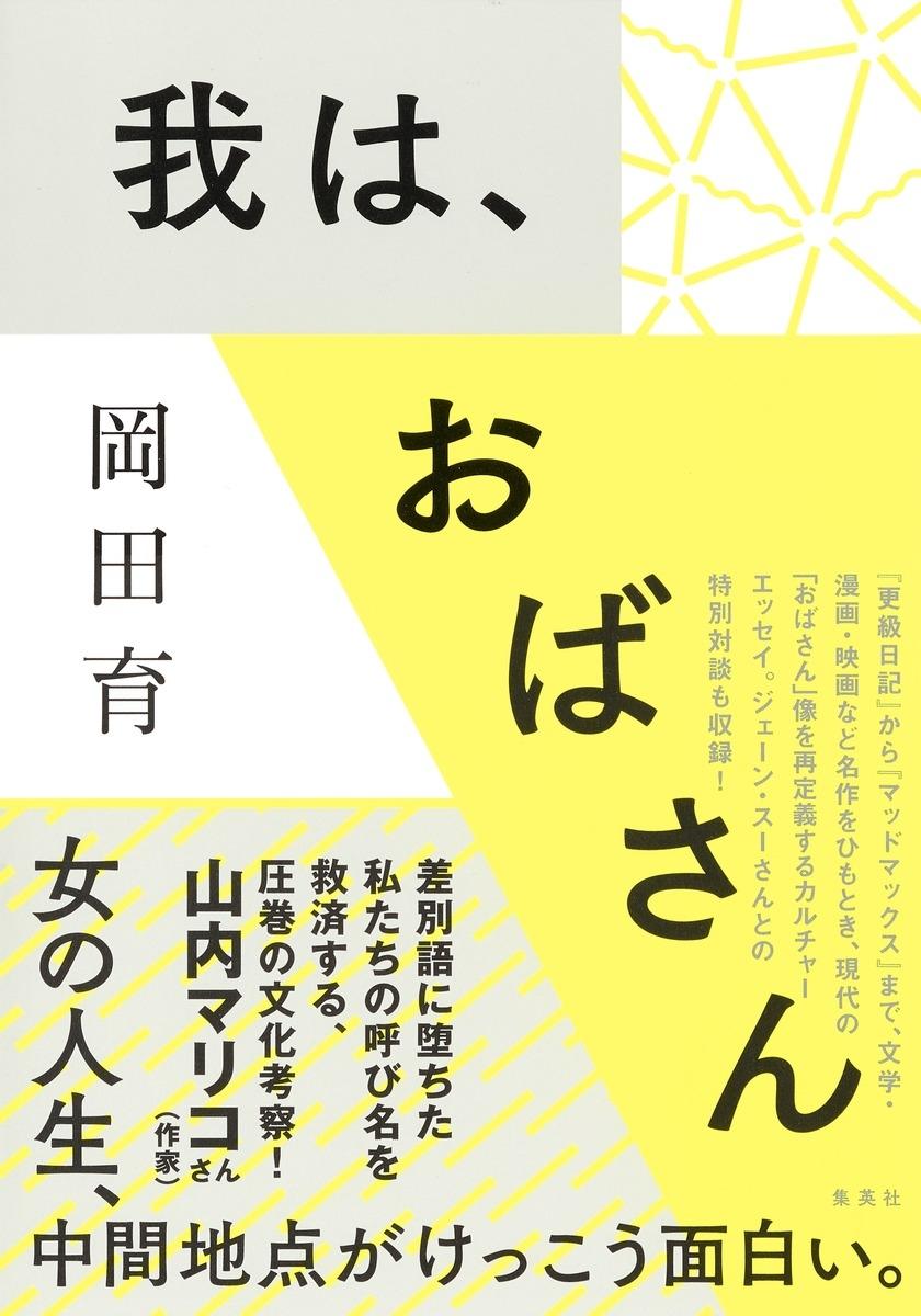 book_20210729152826.jpg
