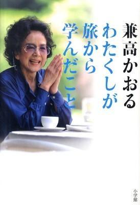 book_20210729153237.jpg
