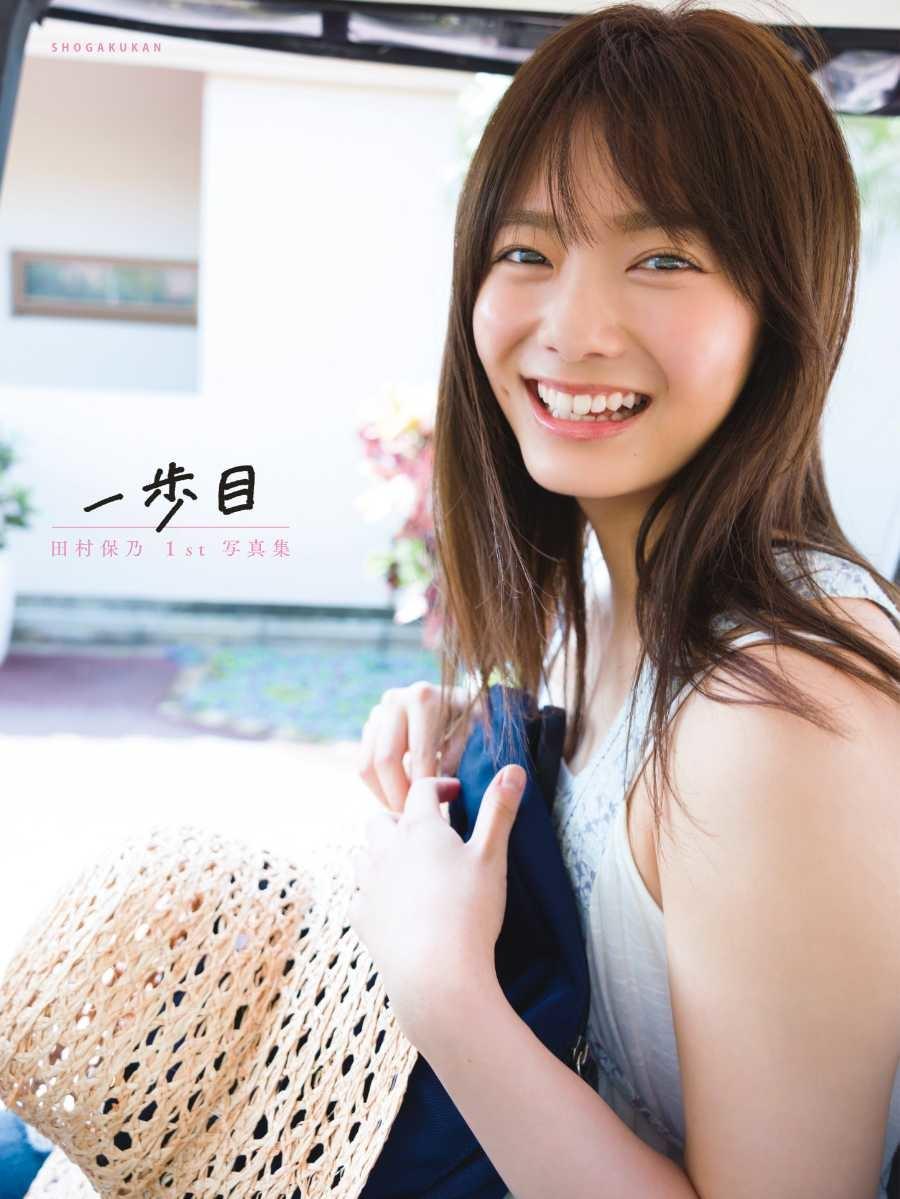写真はLoppi・HMV版(提供:小学館)(撮影:Takeo Dec.)