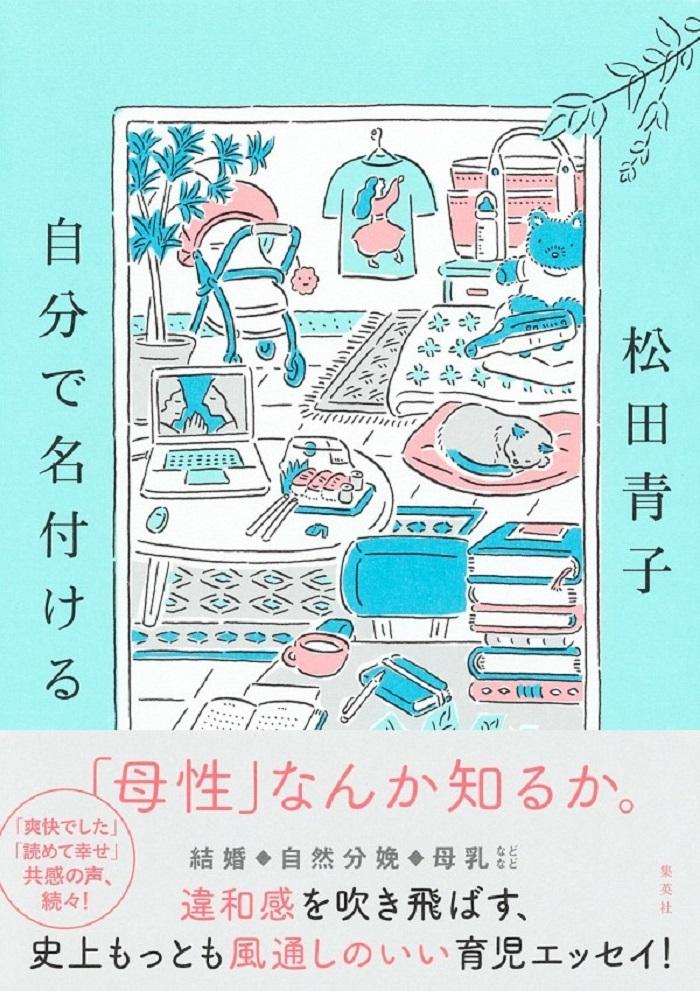 book_20210730211556.jpg