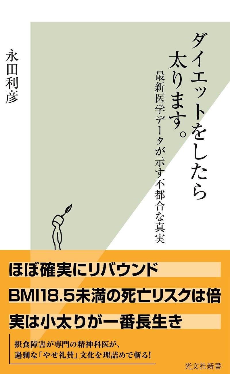book_20210730212348.jpg