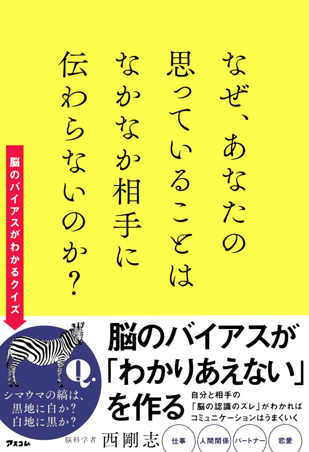 book_20210805131245.jpg