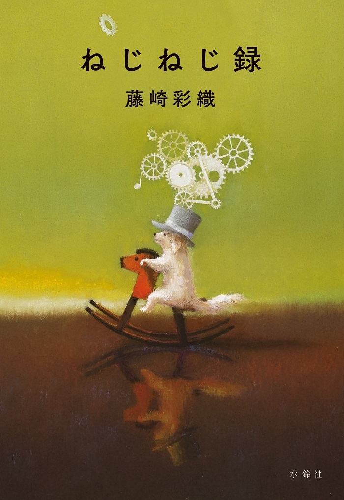 book_20210810104339.jpg
