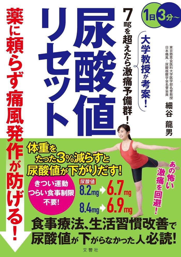 book_20210812102022.jpg