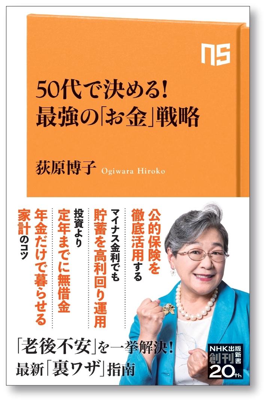 book_20210812120231.jpg