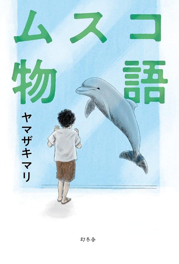 book_20210813170822.jpg