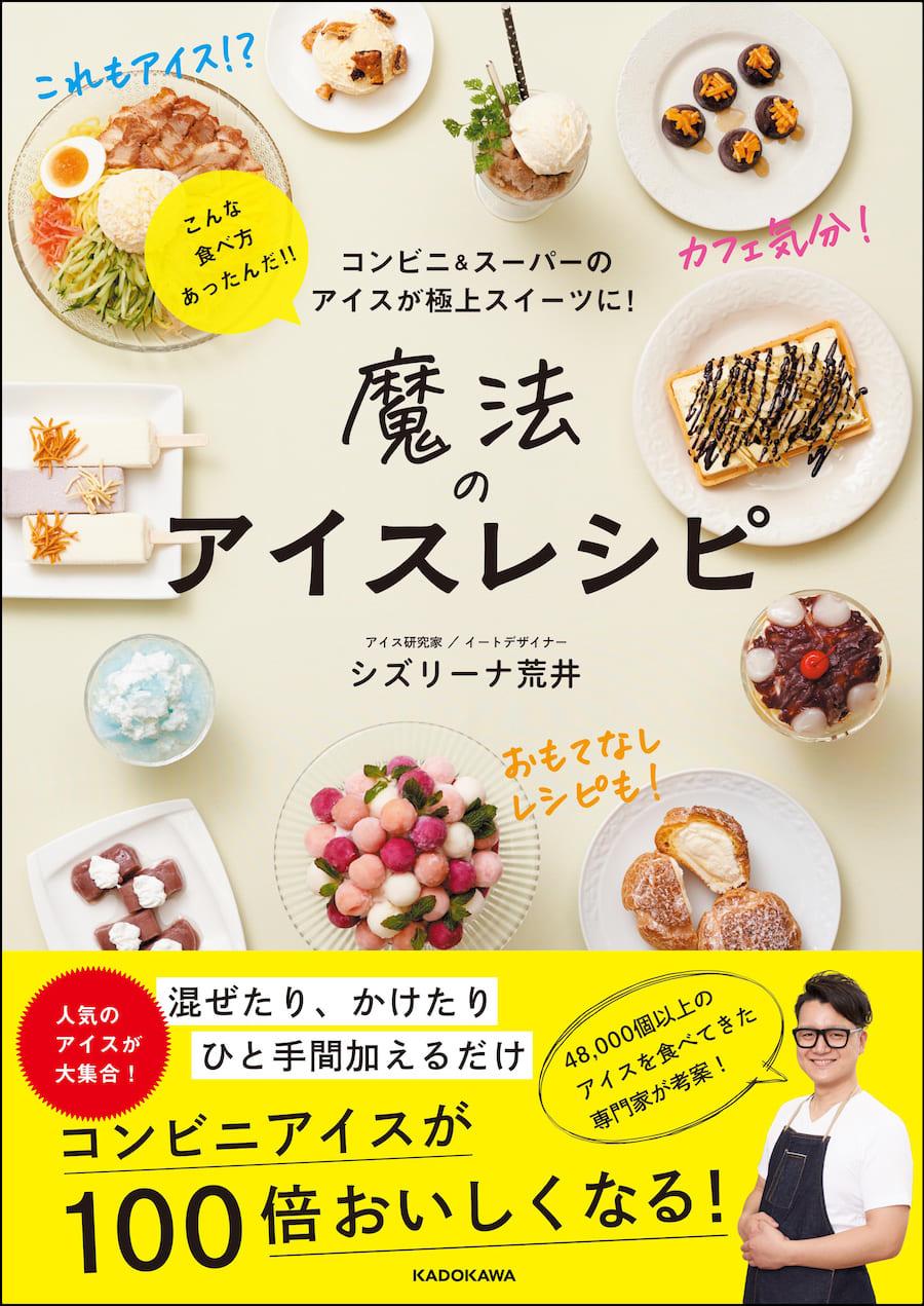 book_20210820115733.jpg
