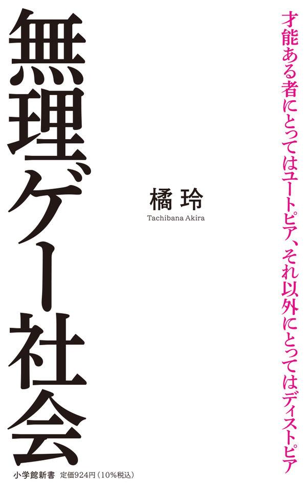book_20210823121352.jpg