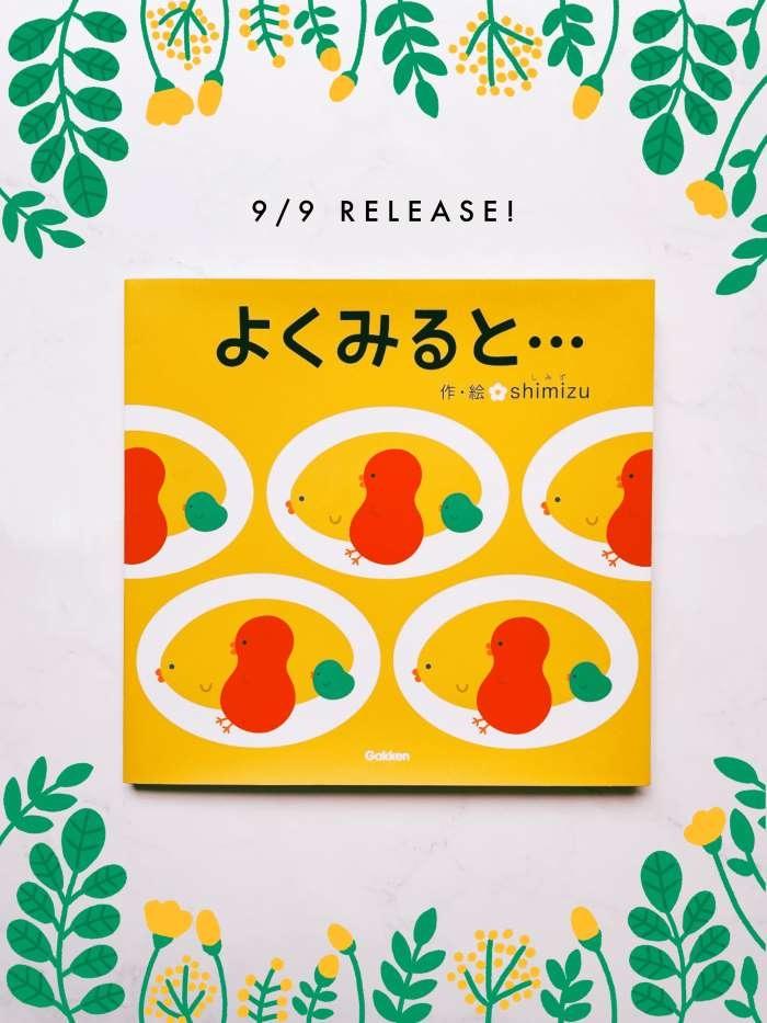 book_20210823161258.jpg